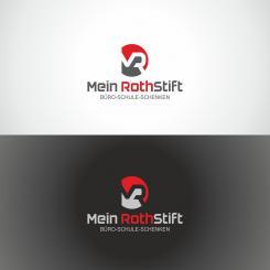 Logo  # 1168038 für Sympathisches Logo fur sympathisches Team Wettbewerb