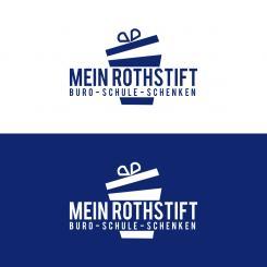 Logo  # 1168915 für Sympathisches Logo fur sympathisches Team Wettbewerb