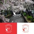 Logo # 1153235 voor Logo voor webshop in tuinplanten wedstrijd