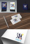 Logo # 1018095 voor Ontwerp een kleurrijk logo voor een sokkenwebshop! wedstrijd