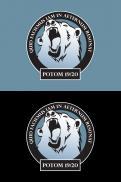 Logo # 1017082 voor Logo voor officiersopleiding KORPS MARINIERS wedstrijd