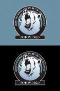 Logo # 1017219 voor Logo voor officiersopleiding KORPS MARINIERS wedstrijd