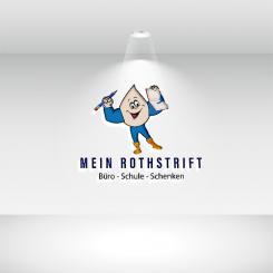 Logo  # 1169506 für Sympathisches Logo fur sympathisches Team Wettbewerb