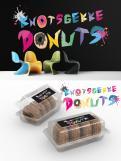 Logo # 1230341 voor Ontwerp een kleurrijk logo voor een donut store wedstrijd
