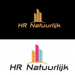 Logo design # 1211094 for I need your help! One of a kind logo design HR consultancy contest