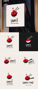 Logo # 1144076 voor Thai Restaurant Logo wedstrijd