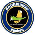 Logo # 267543 voor Nieuwe logo voor een Caribisch Recepten website wedstrijd