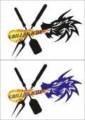 Logo  # 1121095 für Neues Grillportal benotigt Logo Wettbewerb