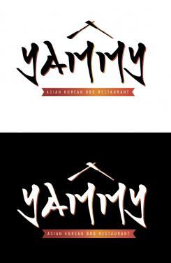 Logo # 1056777 voor ontwerp een horeca logo voor een nieuw te openen asian korean bbq restaurant wedstrijd