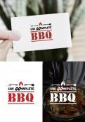 Logo # 1088603 voor Ontwerp een tof logo voor een barbeque en buffet site wedstrijd
