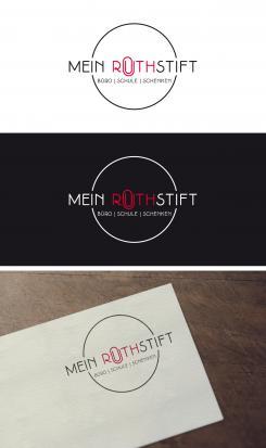 Logo  # 1166344 für Sympathisches Logo fur sympathisches Team Wettbewerb