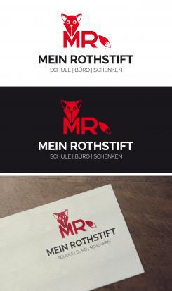 Logo  # 1169682 für Sympathisches Logo fur sympathisches Team Wettbewerb