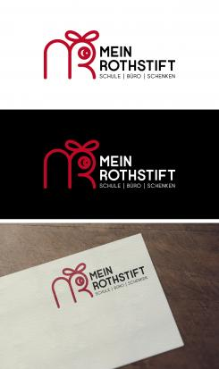 Logo  # 1168498 für Sympathisches Logo fur sympathisches Team Wettbewerb