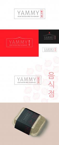 Logo # 1057582 voor ontwerp een horeca logo voor een nieuw te openen asian korean bbq restaurant wedstrijd