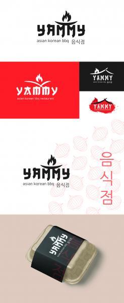 Logo # 1057583 voor ontwerp een horeca logo voor een nieuw te openen asian korean bbq restaurant wedstrijd