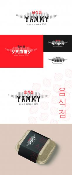 Logo # 1057585 voor ontwerp een horeca logo voor een nieuw te openen asian korean bbq restaurant wedstrijd