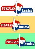 Logo # 1133474 voor Pukulan Kuntao wedstrijd