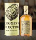 Logo & Corp. Design  # 1201065 für WHISKY Logo und Etikettengestaltung   fur die Marke  Riegger's Selection  Wettbewerb