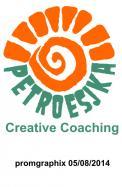 Logo & Huisstijl # 367406 voor Ontwerp een logo waar beweging en creativiteit in zit voor een coaching bedrijf wedstrijd