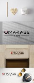 Logo & Huisstijl # 1147877 voor Ontwerp een logo en huistijl voor nieuwe Japanse Chefstable restaurant wedstrijd