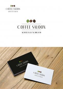 Logo & Huisstijl # 1177219 voor Ontwerp een korte  krachtige en pakkende bedrijfsnaam voor Espressobar! wedstrijd