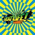 Logo & Huisstijl # 231194 voor Oranjefonds: project BEATLIFE!  wedstrijd