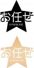 Logo & Huisstijl # 1147656 voor Ontwerp een logo en huistijl voor nieuwe Japanse Chefstable restaurant wedstrijd
