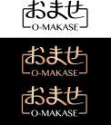 Logo & Huisstijl # 1145965 voor Ontwerp een logo en huistijl voor nieuwe Japanse Chefstable restaurant wedstrijd
