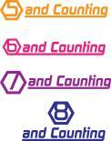 Logo & Huisstijl # 964750 voor wielerkledij     Eight and Counting  wedstrijd