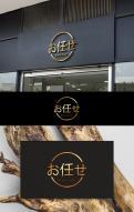 Logo & Huisstijl # 1145887 voor Ontwerp een logo en huistijl voor nieuwe Japanse Chefstable restaurant wedstrijd