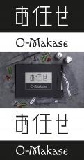 Logo & Huisstijl # 1145939 voor Ontwerp een logo en huistijl voor nieuwe Japanse Chefstable restaurant wedstrijd
