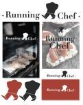Logo & Huisstijl # 260406 voor Ontwerp een ambachtelijk en hip logo/huisstijl voor Running Chef wedstrijd