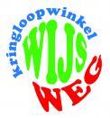 Logo & Huisstijl # 274879 voor ontwerp een verrassend logo, huisstijl en webpagina voor een kringloop initiatief wedstrijd