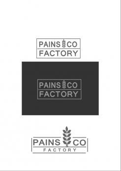Logo et Identité  n°945648