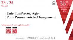 Logo et Identité  n°1143645