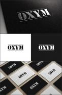 Logo & stationery # 1155569 for logo and identity for an industrial machine wholesaler contest