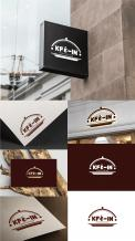 Logo & stationery # 1227209 for creation of a logo for a food   coffee shop contest