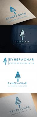 Logo et Identité  n°1203744
