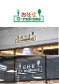 Logo & Huisstijl # 1147160 voor Ontwerp een logo en huistijl voor nieuwe Japanse Chefstable restaurant wedstrijd