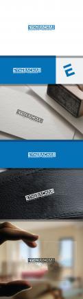 Logo et Identité  n°1204835