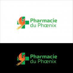 Logo et Identité  n°1161813