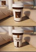 Logo & Huisstijl # 1013233 voor Five Ways Coffee Roastery and Cafe wedstrijd