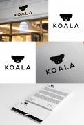Logo & Huisstijl # 1134408 voor Ontwerp een modern logo voor een nieuw haar producten lijn  wedstrijd
