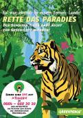 Print-Anzeige  # 350824 für Greenpeace Plakat-Wettbewerb 2014: Sujet für Plakat Kampagne zum Schutz des Sumatra Tigers Wettbewerb