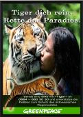 Print ad # 350098 for Greenpeace Poster contest 2014: Campaign for the protection of the Sumatra Tiger contest