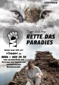 Print ad # 350420 for Greenpeace Poster contest 2014: Campaign for the protection of the Sumatra Tiger contest