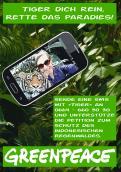 Print-Anzeige  # 350603 für Greenpeace Plakat-Wettbewerb 2014: Sujet für Plakat Kampagne zum Schutz des Sumatra Tigers Wettbewerb