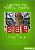 Print ad # 347125 for Greenpeace Poster contest 2014: Campaign for the protection of the Sumatra Tiger contest