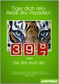 Print-Anzeige  # 347125 für Greenpeace Plakat-Wettbewerb 2014: Sujet für Plakat Kampagne zum Schutz des Sumatra Tigers Wettbewerb