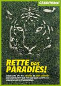 Print ad # 350718 for Greenpeace Poster contest 2014: Campaign for the protection of the Sumatra Tiger contest
